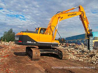 Экскаватор Hyundai R 260LC-9S